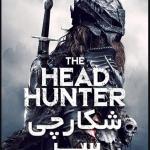 دانلود فیلم شکارچی سر دوبله فارسی