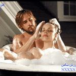 دانلود فیلم کمدی Sibyl 2019 پیشگو 2020